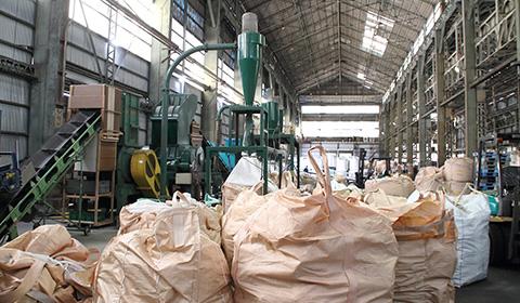 北九州・福岡・山口|産業廃棄物の中間処分|株式会社ニシプラ